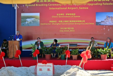 PM Tuilaepa speaks at the groundbreaking ceremony to launch the upgrading works for the Faleolo International Airport Terminal.