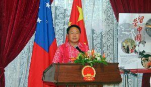 Ambassador Weng